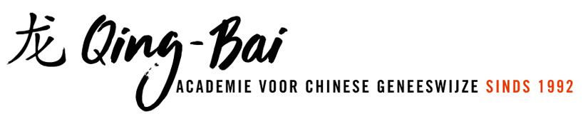 Academie voor Chinese Geneeswijze Qing-Bai