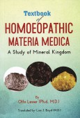 Text book of Homoeopathic Materia Medica