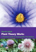 Plant Theory Works